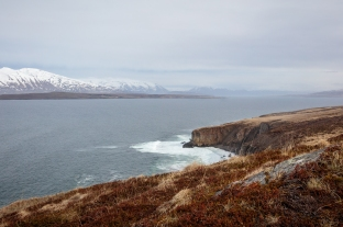 South of Olafsfjordur in the northern Iceland fjords